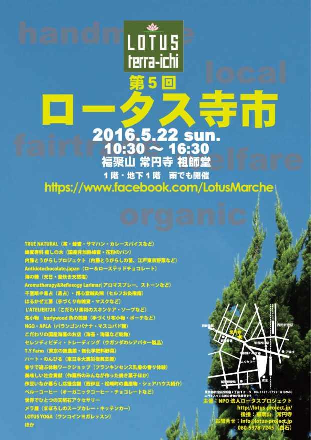 terraichi5monzen_a2OL